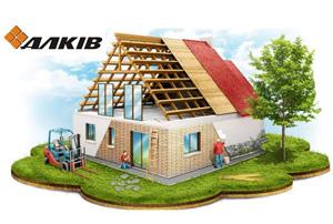 Строительство дома с магазином «Алкив»