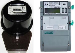 Переход на новые приборы учёта электроэнергии