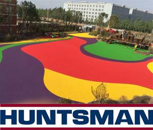 Huntsman-NMG – системные решения профессиональных полимерных напольных покрытий