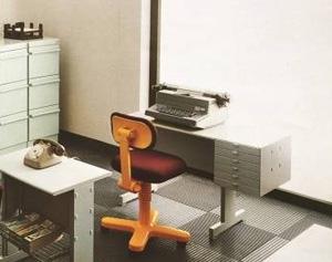 История формообразования современного офисного кресла