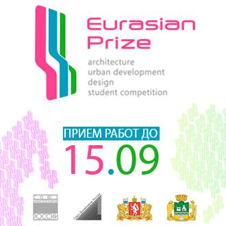 EURASIAN PRIZE, ARCHITECTURE & DESIGN AWARDS
