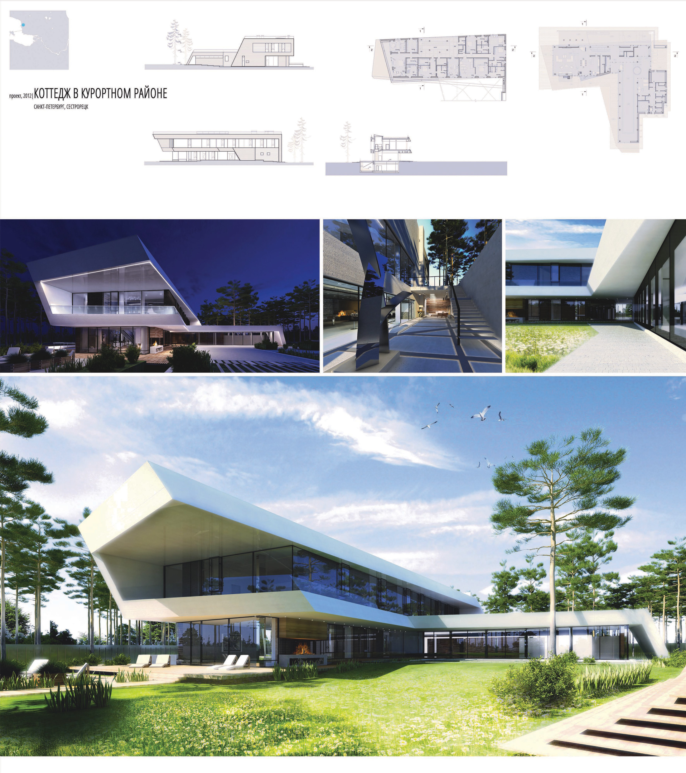 Архитектурные конкурсы санкт петербург