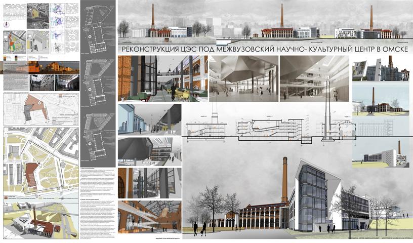 Культурный центр дипломный проект 9271
