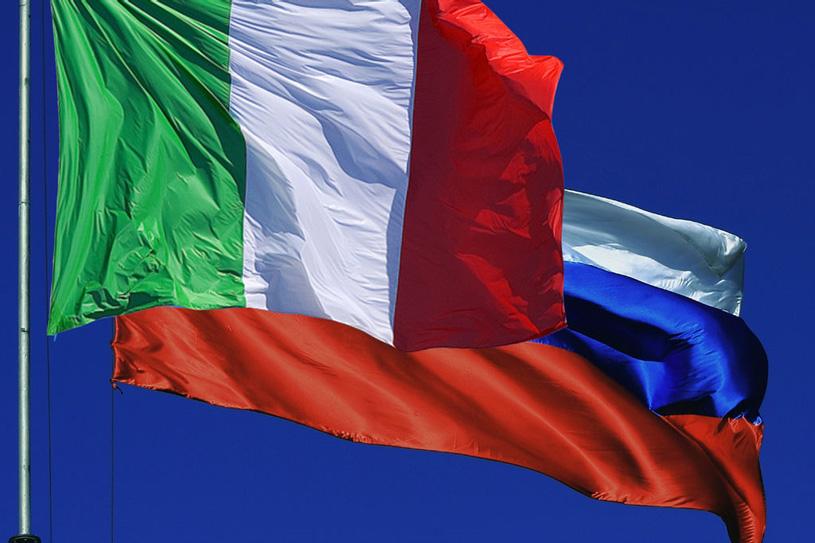 Итоги Первого Российско-Итальянского алюминиевого форума