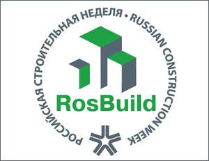 В рамках Российской строительной недели подведут итоги «Первого ежегодного градостроительного конкурса жилых комплексов-новостроек»
