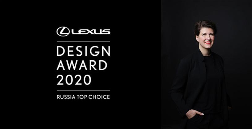 Lexus Design Award 2020: лекция Александры Саньковой «Женщины-дизайнеры. СССР 1919 – Россия 2019»