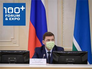 Губернатор Евгений Куйвашев утвердил формат проведения 100+ TechnoBuild в Екатеринбурге