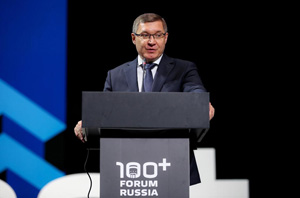 Глава Минстроя России утвердил даты проведения международного строительного форума и выставки в Екатеринбурге