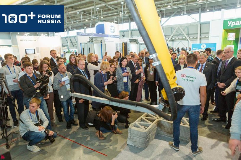 Выставка новейших достижений и технологий в строительстве 100+ Technologies