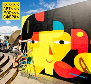 Фестиваль «30 граней тебя»: художники уличной волны встретятся в Музеоне