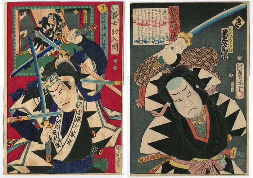Выставка японской гравюры из коллекции Кирилла Данелия «47 ронинов» в музее Востока