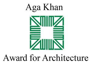 Международная Премия Aga Khan Award for Architecture 2019
