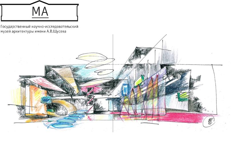Выставка «От линии к объёму. Архитектурная графика Александра Балабина» в музее архитектуры имени А.В. Щусева