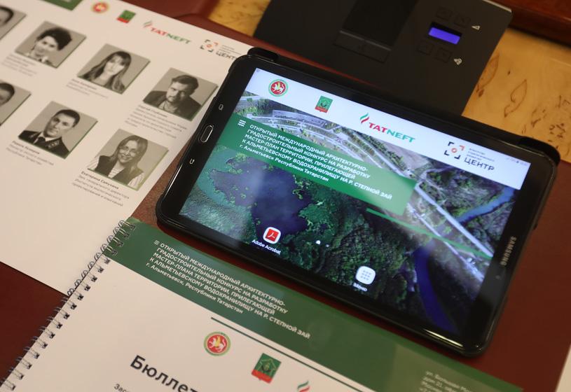 Итоги конкурса на разработку мастер-плана территории, прилегающей к Альметьевскому водохранилищу на р. Степной Зай