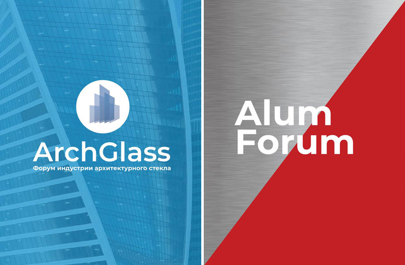«AlumForum 2020» / «ArchGlass 2020»