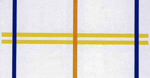 Выставка «Вертикаль – Горизонталь: Рихард Пауль Лозе – Владимир Андреенков» в Музее архитектуры им. А.В. Щусева