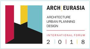 Международный Форум градостроительства, архитектуры и дизайна АРХ ЕВРАЗИЯ