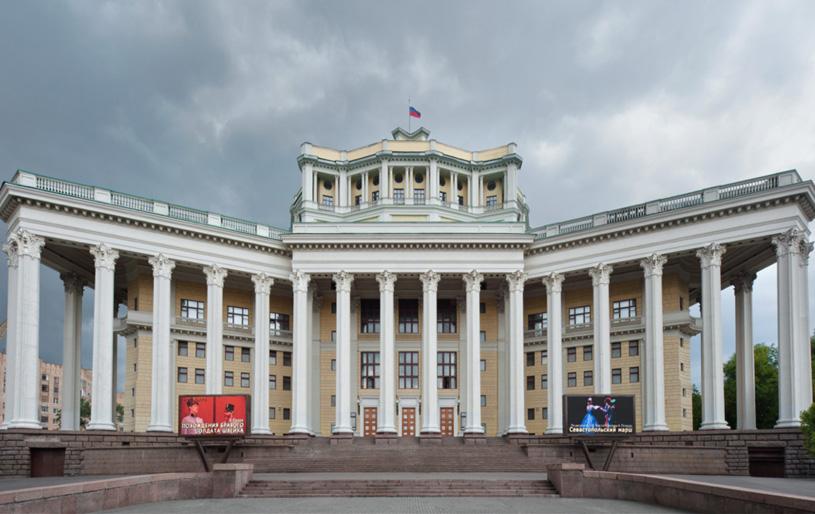 Театр Российской армии / Театр Красной Армии