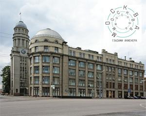 Декабрь — месяц ар-деко от проекта «Москва глазами инженера»