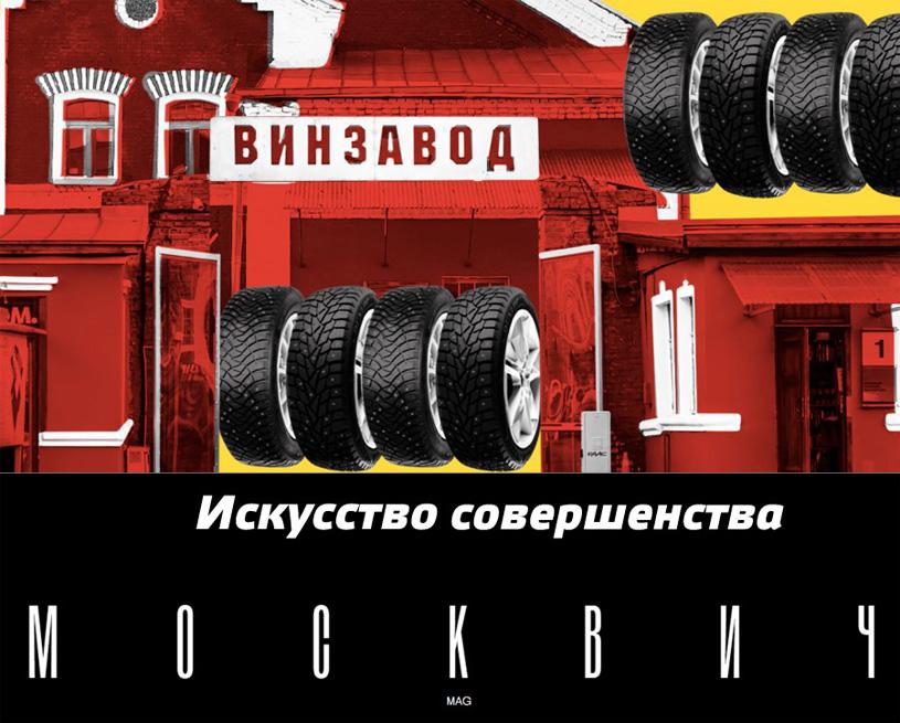 Выставка «Искусство совершенства» в ЦСИ «Винзавод»
