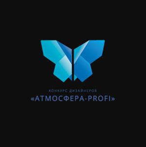 Конкурс Атмосфера-Profi: Интерьеры загородных резиденций Петербурга – традиции и современность