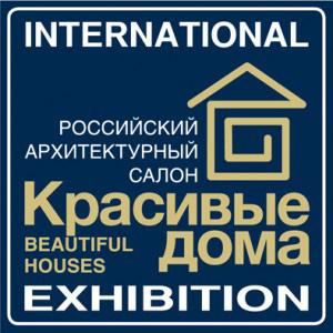 Выставка «Красивые дома. Российский архитектурный салон 2019»