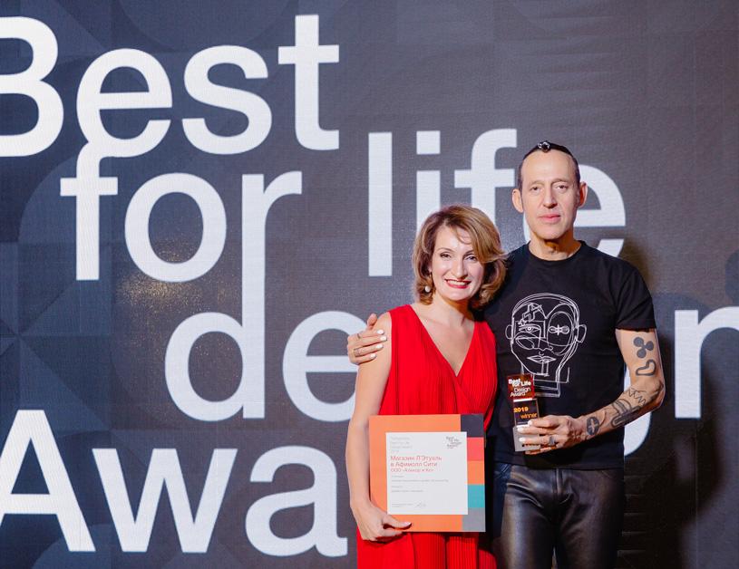 Международная Премия «Best for Life Design». 8 ноября 2019. Церемония награждения. Карим Рашид и директор по маркетингу сети Л'Этуаль Офелия Шафир