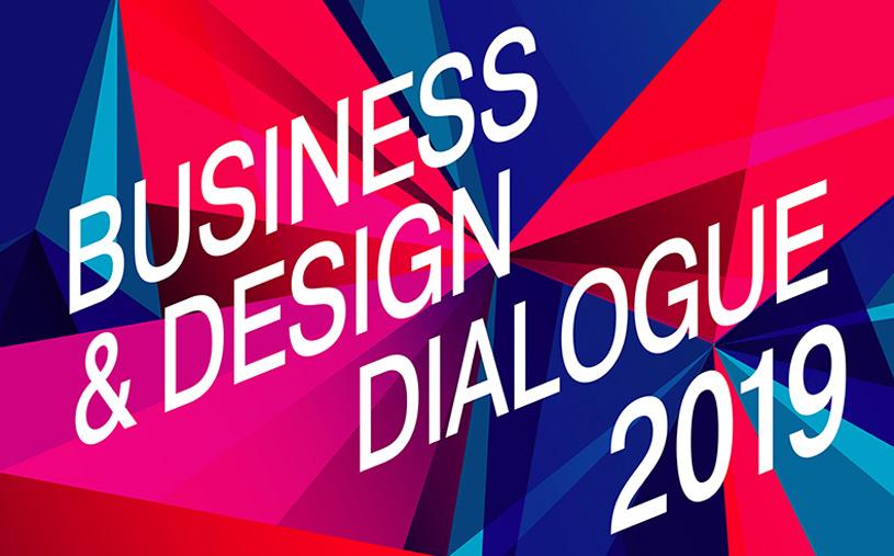Business & Design Dialogue 2019: форум-выставка по дизайну, технологиям и  менеджменту офисных пространств