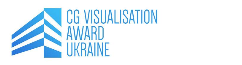 CG Visualization Award Ukraine 2019