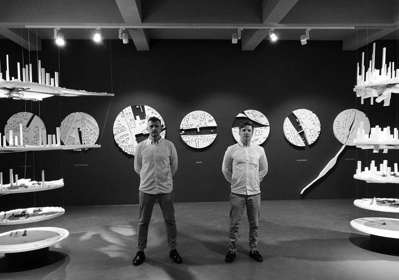 Выставка «Станция Россия»: проект «Зал ожидания будущего»
