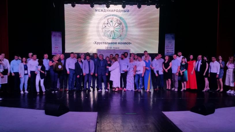 Итоги XVII Международного смотра-конкурса «Хрустальное колесо» 2019
