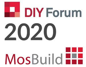 Форум DIY MosBuild 2020