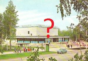 Конкурс на архитектурное решение оболочки здания ДК «Академия» в новосибирском Академгородке