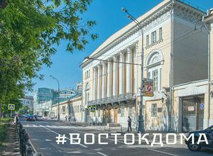 #ВостокДома: онлайн трансляции Музея Востока в социальных сетях