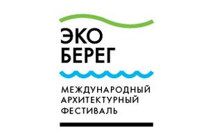 Архитектурный фестиваль «Эко-Берег» 2017: конкурс «Нижегородская стрелка»