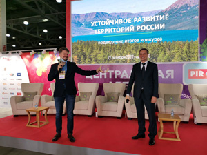 Победители конкурса «Устойчивое развитие территорий России 2020»