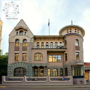 Новые экскурсии по архитектуре модерна от проекта «Москва глазами инженера»