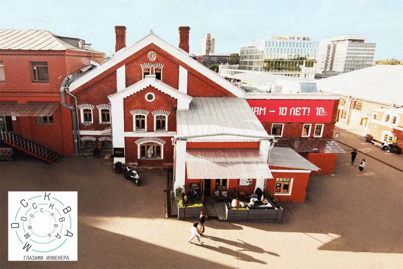 Тайны бывшего винохранилища. Экскурсия по центру современного искусства «Винзавод»