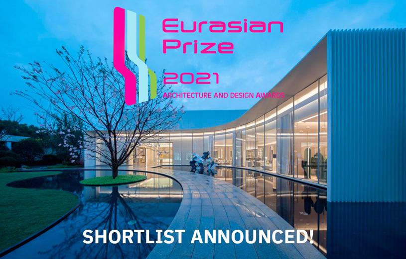 Шорт-лист Международной Премии Eurasian Prize 2021