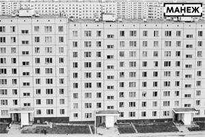 Выставка Игоря и Юрия Пальминых «Новая квартира» в музее Вадима Сидура