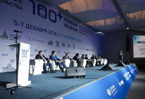 Итоги 100+ Forum Russia 2018