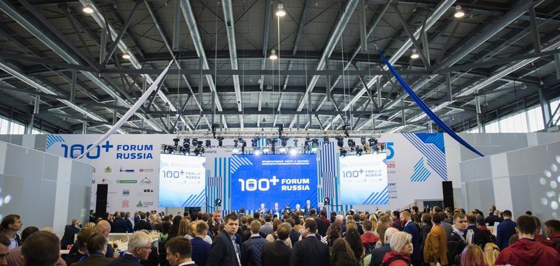 100+ Forum Russia: проекты реновации для современных мегаполисов