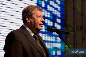 оргкомитет 100+ Forum Russia утвердил деловую программу 2016 года