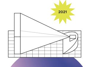 Конкурс на разработку концепции летнего кинотеатра Garage Screen – 2022