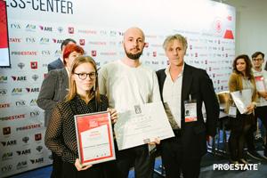 Главный приз конкурса молодых архитекторов 2019