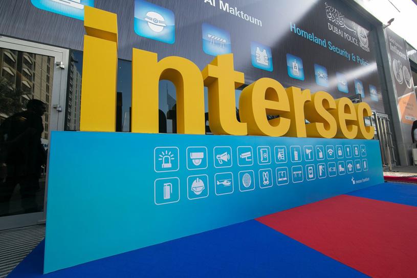 Премьера Intersec Forum Russia 2018: курс на автоматизацию и безопасность