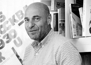Жан-Луи Коэн: Современная архитектура и автомобильная культура