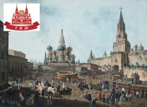 Выставка «Пейзажи старой Москвы. Акварели из собрания Исторического музея»