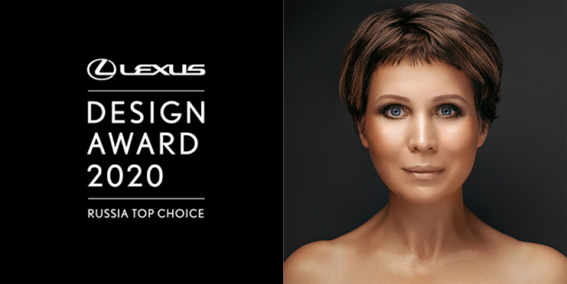 Lexus Design Award 2020: лекция Натальи Тимашевой «Коллекционный дизайн — новая нефть»