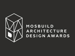 MosBuild Architecture & Design Awards (MADA): премия для молодых архитекторов и студентов профильных вузов